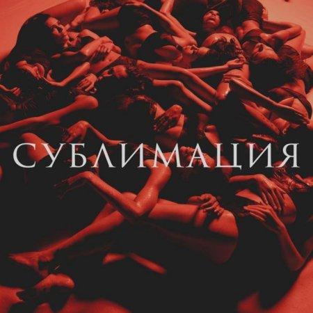 Слушать ленинград это сигареты слушать онлайн заказать на дом сигареты волгоград